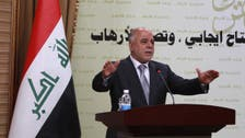 Iraqi parliament approves Abadi's reform package