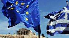 Greece and lenders agree on bailout terms