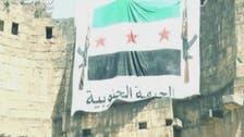 صواريخ المعارضة تستهدف المربع الأمني في #درعا