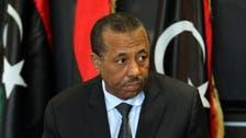 #ليبيا.. جدل حول استقالة رئيس الحكومة