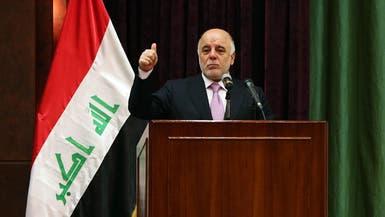 """العراق.. """"رؤوس الفساد"""" بين الحشد الشعبي وإيران"""