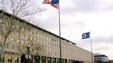 """الخارجية الأميركية تدين تفجيري بغداد و""""عنف المتطرفين"""""""