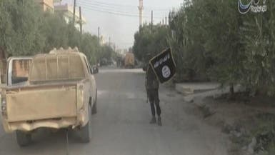 داعش يهاجم بلدة تحت سيطرة الأكراد شمال سوريا