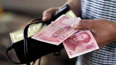 """تصاعد حرب التجارة يهبط بـ""""اليوان"""" لأدنى مستوى بـ11 عاما"""