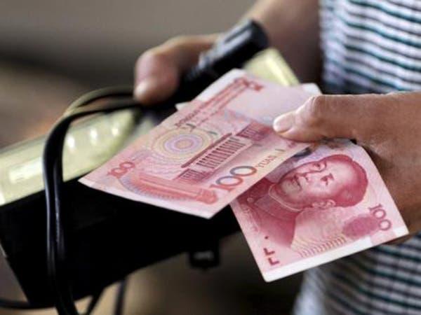 """بعد بيانات صينية """"إيجابية"""".. اليوان يسجل ذروة 16 شهرا"""