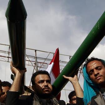 مع تصنيفها إرهابية.. تبخُّر أموال الحوثي بالخارج وتقليص تمويلها