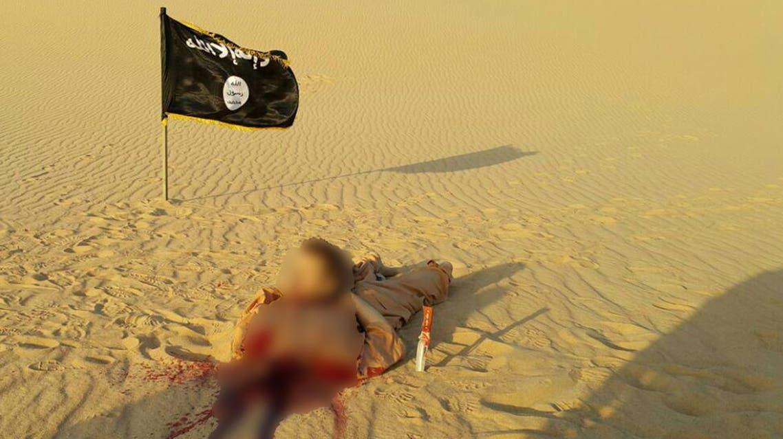 صورة لمقتل الرهينة الكرواتي