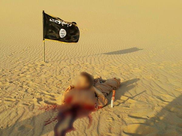 #داعش يعدم الرهينة الكرواتي في #مصر ذبحاً