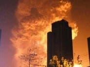 44 قتيلاً و520 جريحاً في انفجار مخزن متفجرات بالصين