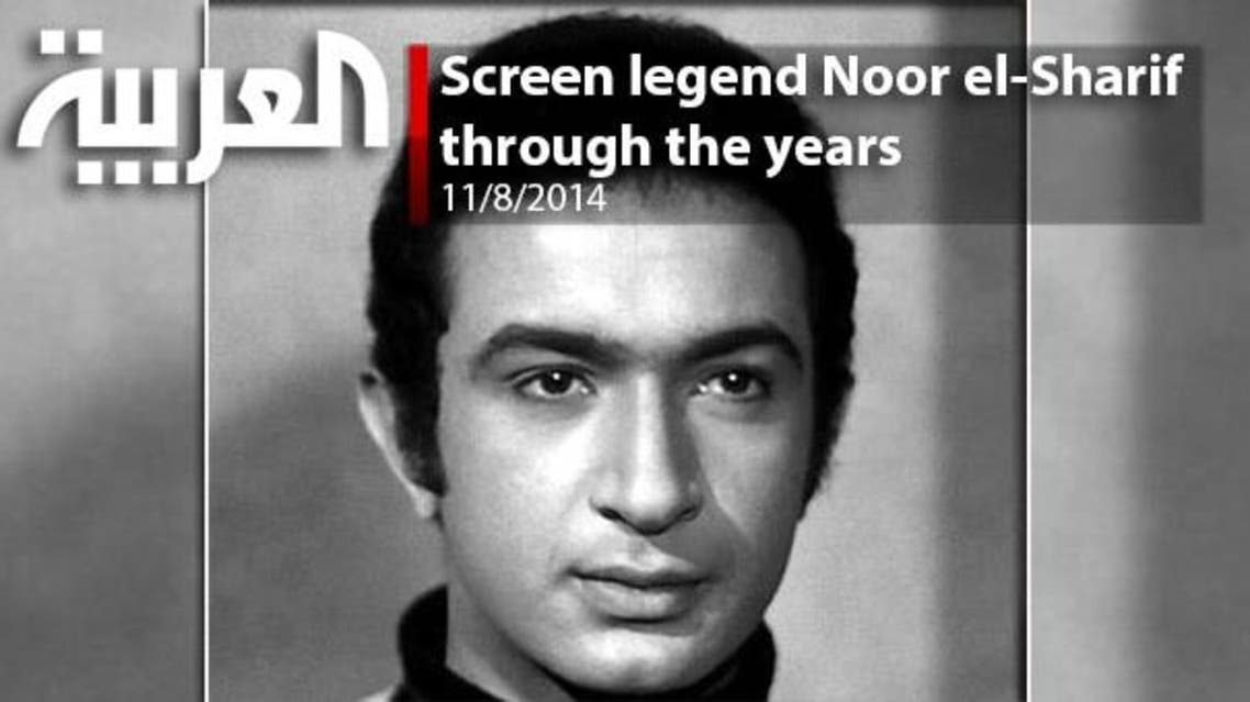 Screen legend Noor el-Sharif through the years