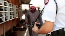 Bahrain arrests Iran-linked terror suspects