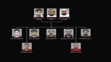 """البحرين: منفذو تفجير """"سترة"""" مرتبطون بإيران"""