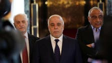 Iraq PM slams U.S. officer's remarks on partition