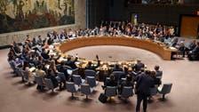 U.N. statement on Syria delayed over Venezuela objections