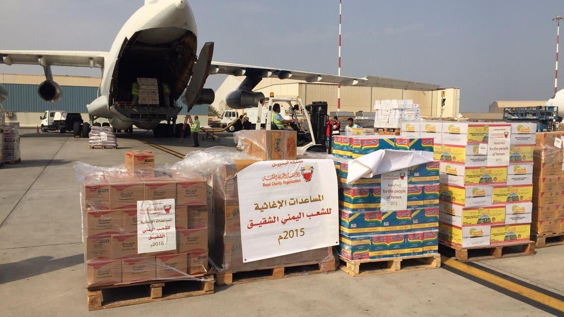 مساعدات إغاثية من البحرين إلى اليمن