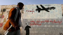 Air strikes target and kill al-Qaeda militants in Yemen