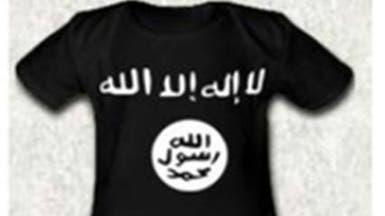 """إسبانيا.. باع ملابس """"داعشية"""" فاعتقل"""