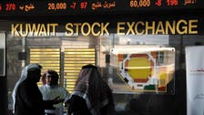 Kuwait Finance House plans to sell stake in Nafais Holding