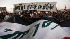 Iraq PM sacks senior official in reform push