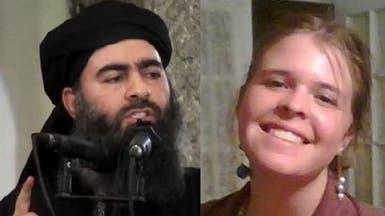 """خليفة """"داعش"""" اغتصب رهينة أميركية """"مرات"""" قبل مقتلها"""