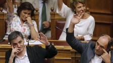 Greek parliament approves new bailout agreement