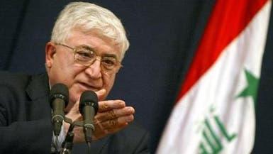 الرئيس العراقي يدعو إلى حملة وطنية لمكافحة الأمية