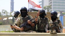 Egypt security forces kill four suspected militants: Ministry