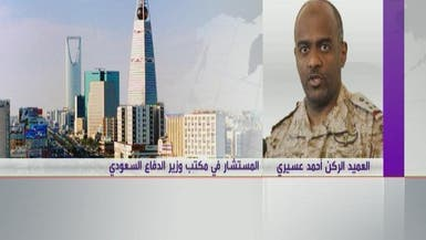 عسيري يشرح للعربية عوائق تدمير أسلحة الحوثيين