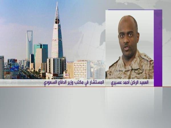 """السعودية: """"استشهاد"""" 10 جنود في انفجار مأرب"""