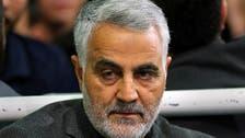 Russia denies U.N.-sanctioned Iran general in Moscow 'last week'