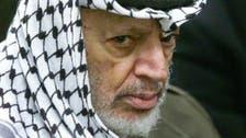 2000GMT: 11 years since Arafat's death