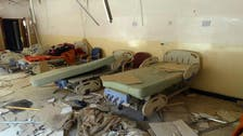 عراق: فضائی حملے میں داعش کے زیر انتظام فلوجہ کا اسپتال تباہ