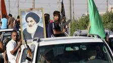 Iraq's Sistani calls for reforms to start with judiciary