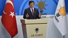Turkey nationalists reject minority government in blow to Erdogan