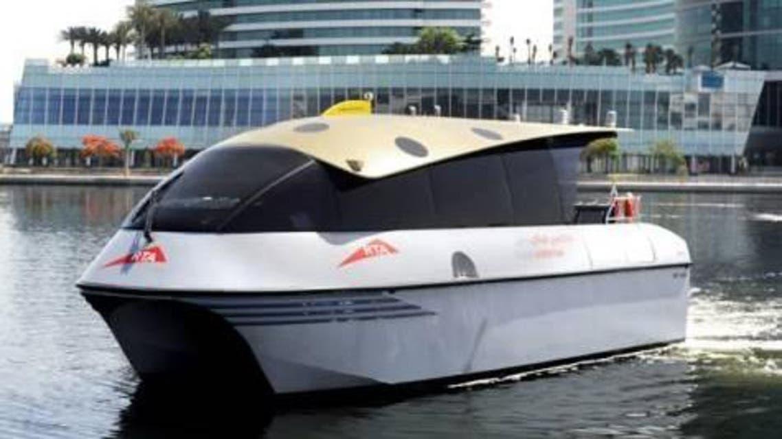التاكسي المائي دبي