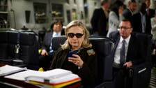 Top secret Hillary Clinton emails include drone talk