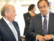 """""""فيفا"""" يوصي بمحاكمة بلاتر وبلاتيني لاستعادة الأموال"""