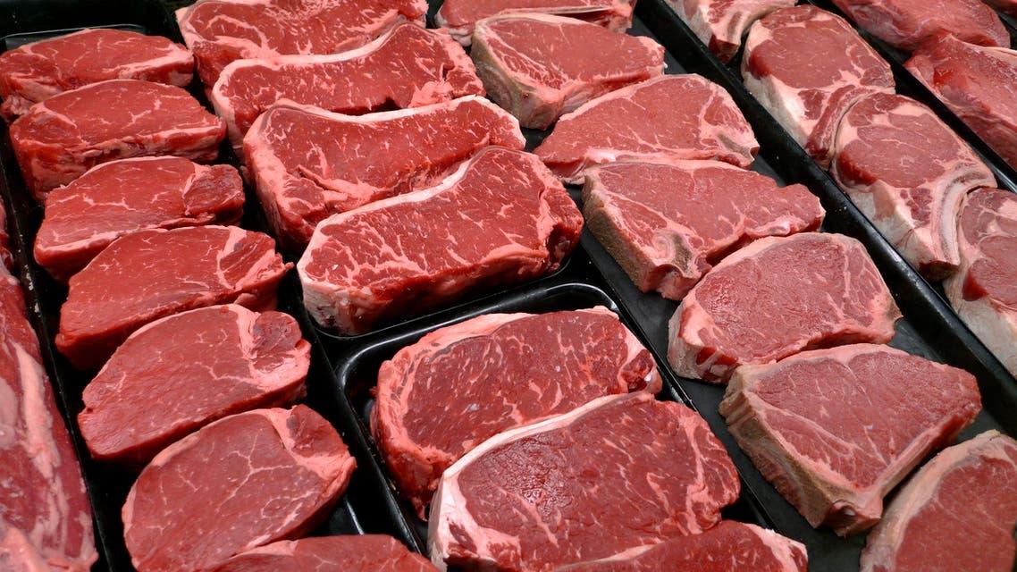 meat AP