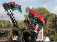 قوة ليبية تنسحب من معبر رئيسي على حدود مصر