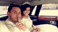 Lavish Arab wedding in Australia wows spectators, irks residents