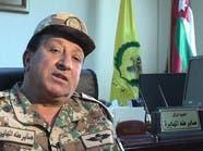 """السلطات الأردنية تضبط أشخاصاً يعتنقون فكر """"داعش"""""""
