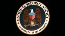 Leaked NSA files show U.S. telecom company 'helped spy agency'
