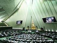 نواب إيرانيون يطالب بطرد السفير البريطاني