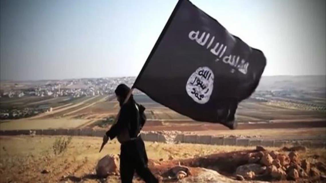 راية داعش
