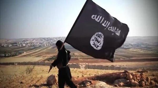 أيرلندا تعتقل مواطنة على صلة بداعش بعد ترحيلها من تركيا