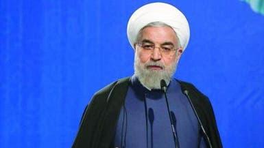 """روحاني ينفي تأكيد قائد الحرس الثوري حول """"الهلال الشيعي"""""""