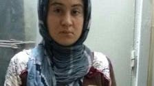 ISIS post pictures of Assyrian women kidnapped in Syria