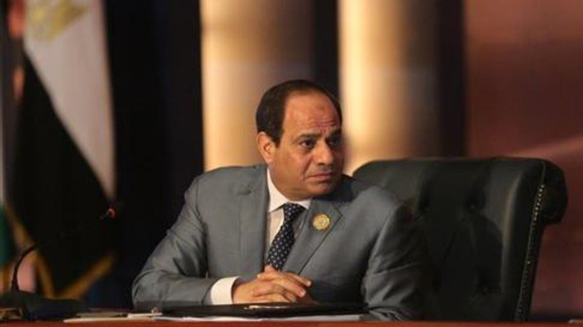 sked that instead of spending money on newspaper notices and publications of condolences, citizens instead donate to a public fund that Sisi created to finance projects to revive the country's economy.