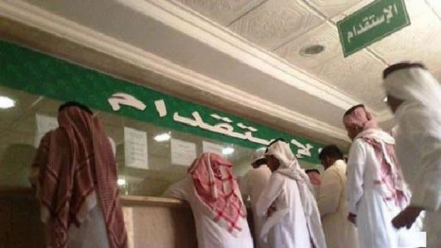 السعودية: توقعات بانخفاض أسعار استقدام العمالة 60%