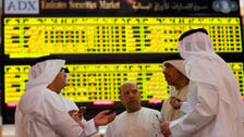 Analysts: GCC businesses must start preparations for VAT now